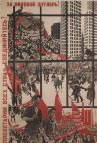 Vintage Russian poster - Proletarians of the world, unite! 1932